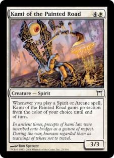 Kami of the Painted Road