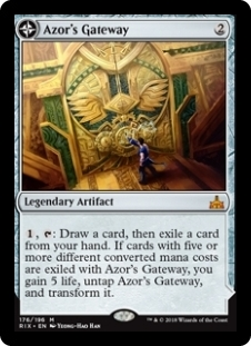 Azor's Gateway / Sanctum of the Sun