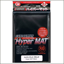 KMC HYPER Mat Black Sleeves